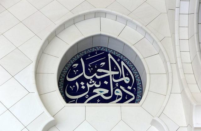 阿布扎比大清真寺_图1-16