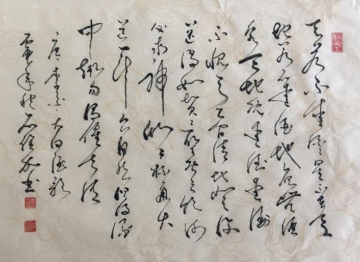 著名艺术家石维加谈草书书法艺术_图1-1