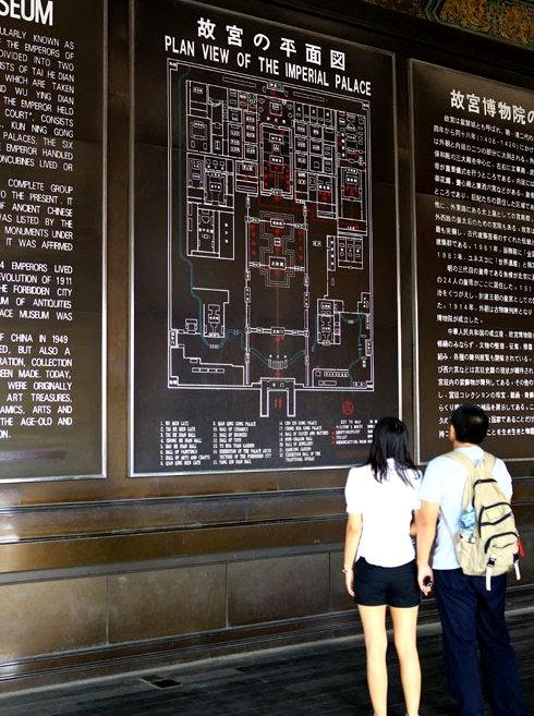 重游北京......之紫禁城_图1-7