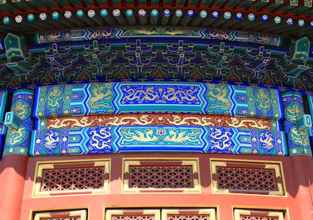 重游北京......之天坛_图1-19