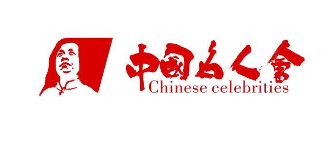 logo logo 标志 设计 矢量 矢量图 素材 图标 690_325