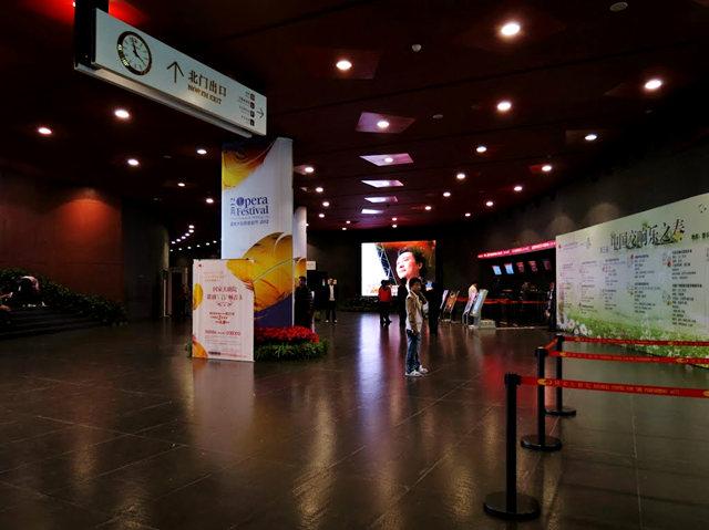北京国家大剧院_图1-6