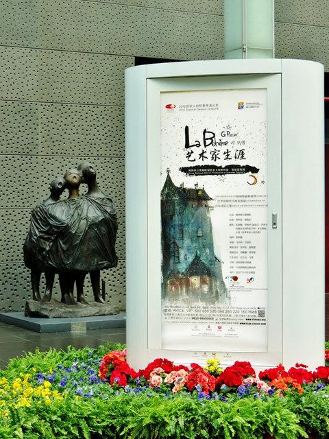 北京国家大剧院_图1-16