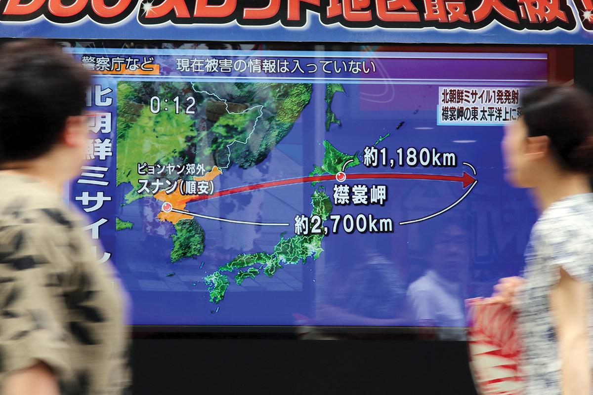 朝鲜导弹飞越日本,谁获益?谁受损?_图1-1