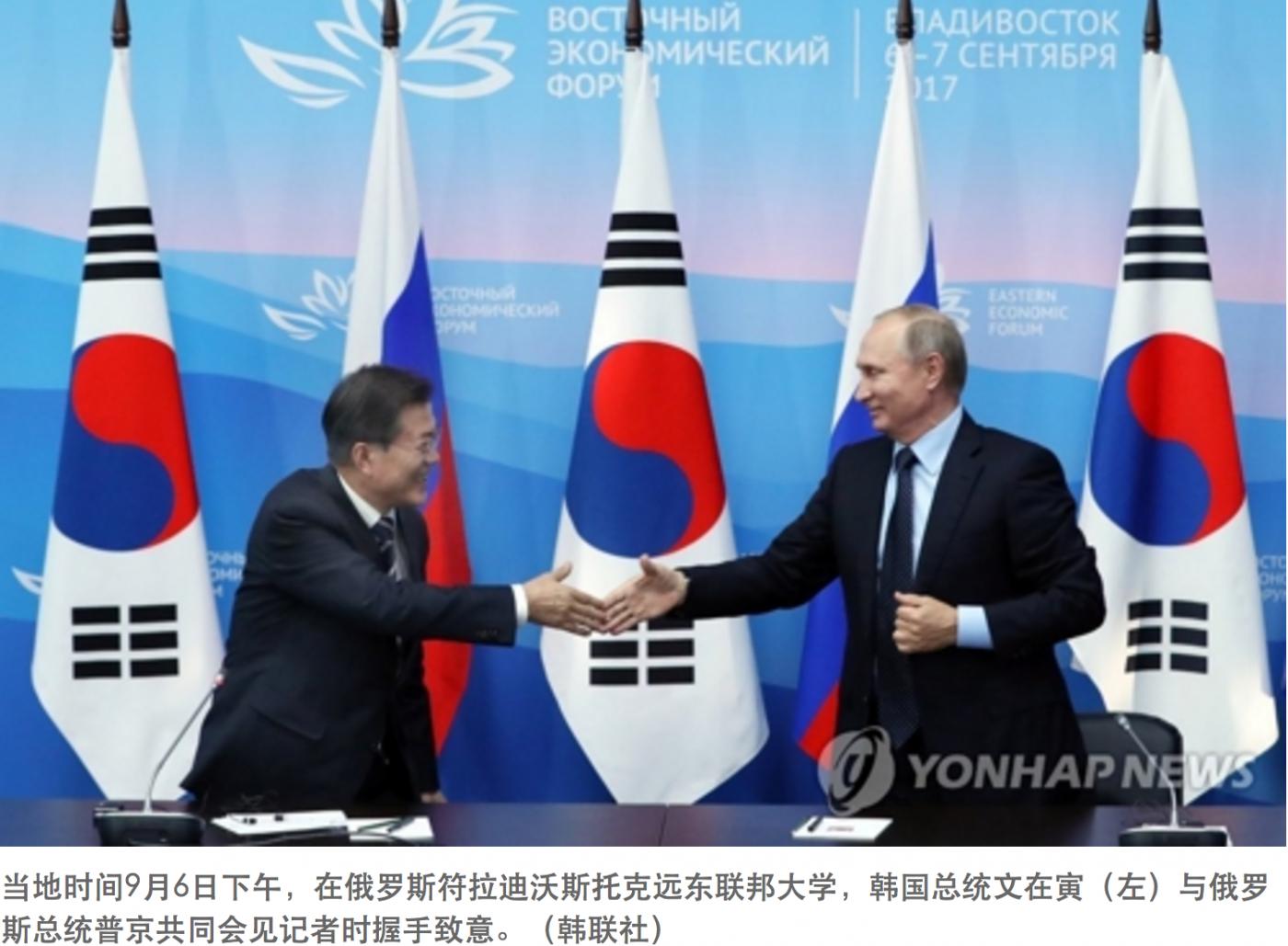 普京反对朝鲜拥核,但拒绝中断供油_图1-1