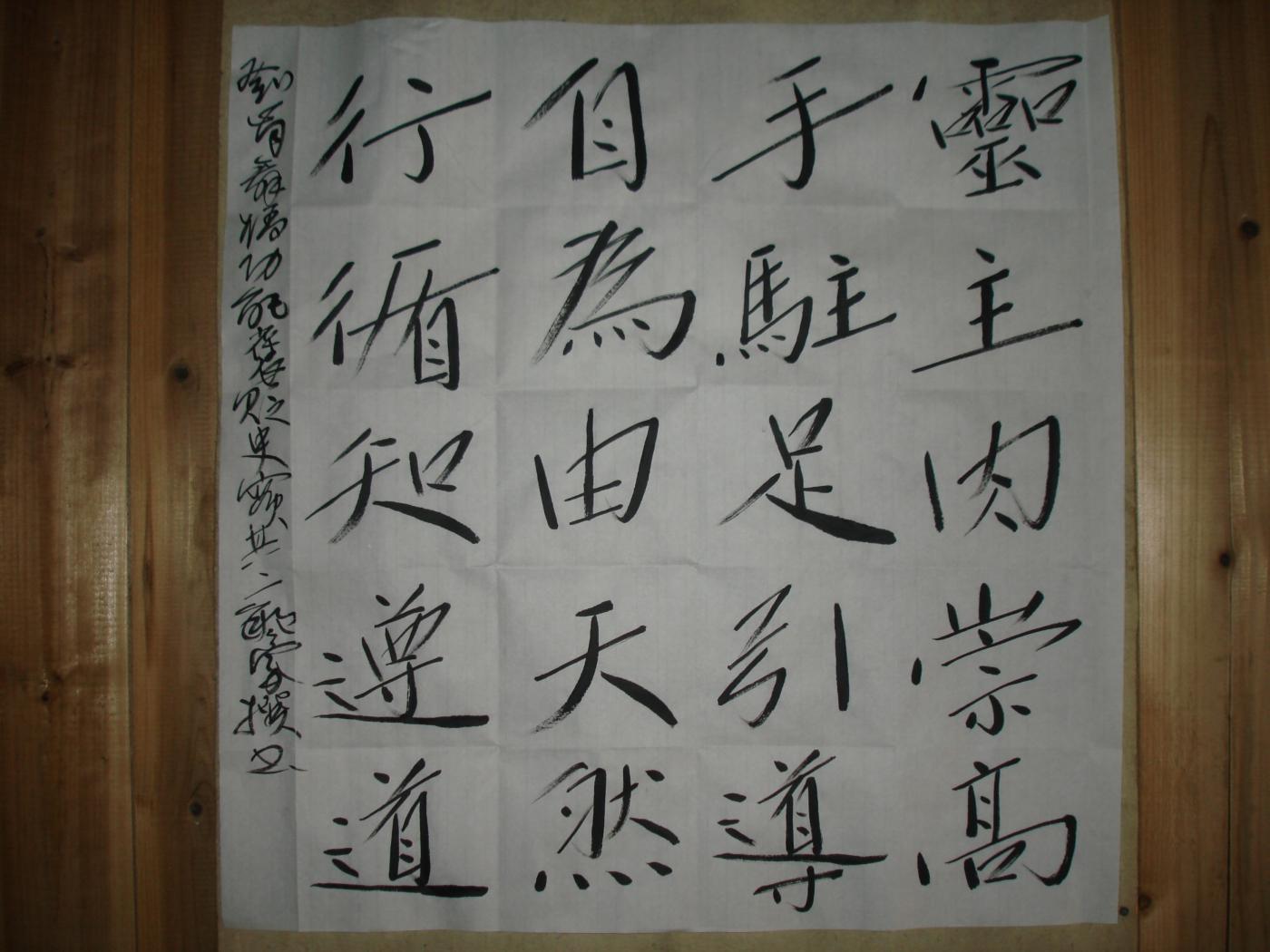 徐敏豪诗五绝3则真榜书2尺生宣斗方3幅(133)_图1-2