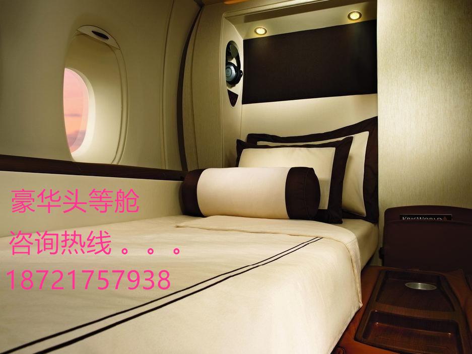 查询机票香港往返华盛顿豪华头等舱机票优惠价多少钱_图1-1