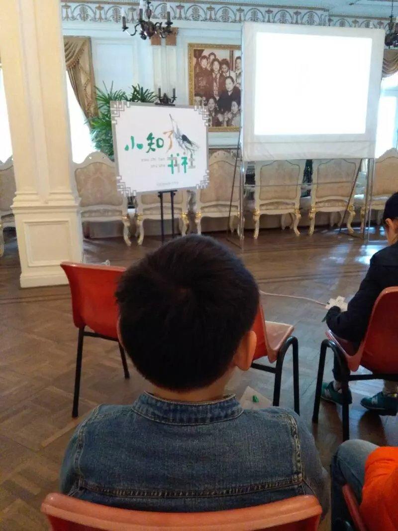 大理石大厦:书社活动_图1-16
