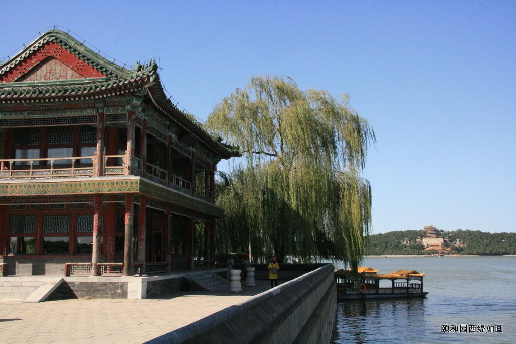 京城美景之颐和园西缇风光_图1-10