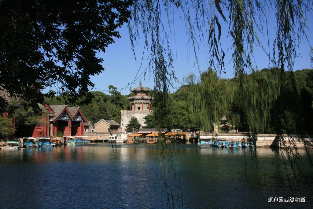 京城美景之颐和园西缇风光_图1-13