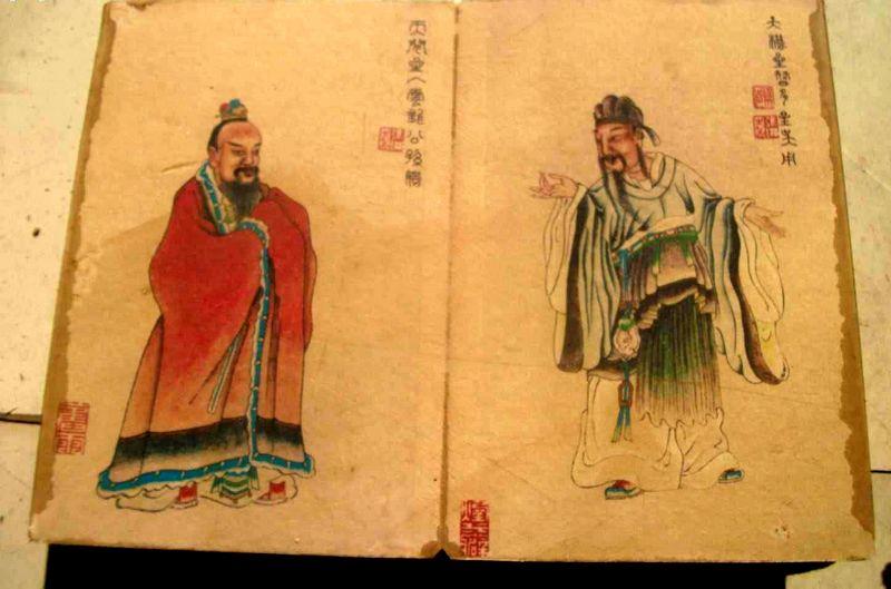 """《水浒传》中的""""水浒""""原来是这思个意_图1-2"""
