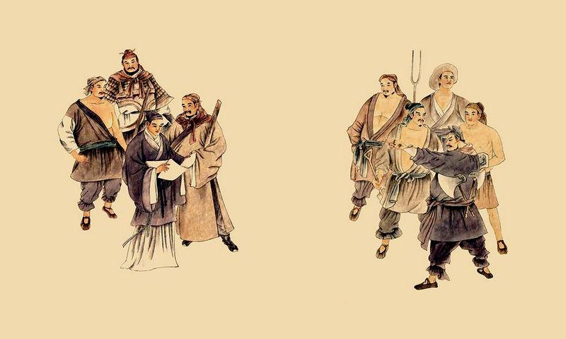 """《水浒传》中的""""水浒""""原来是这思个意_图1-3"""