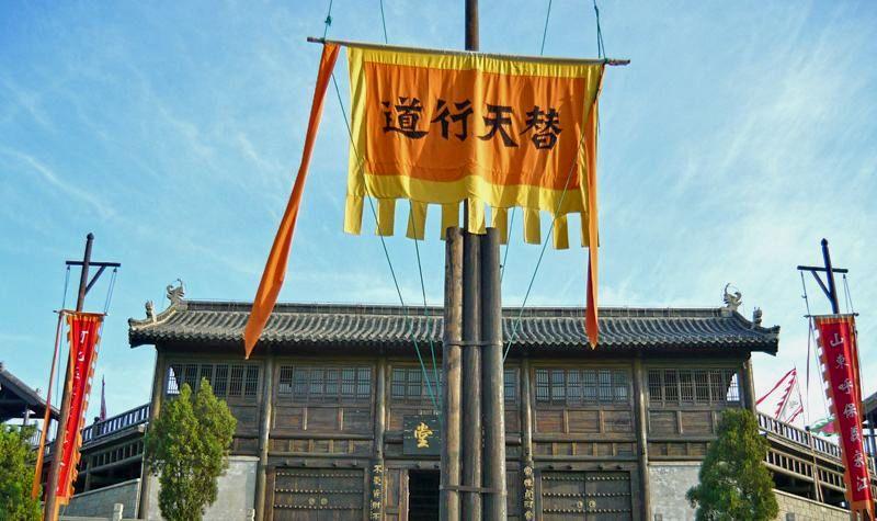 """《水浒传》中的""""水浒""""原来是这思个意_图1-8"""