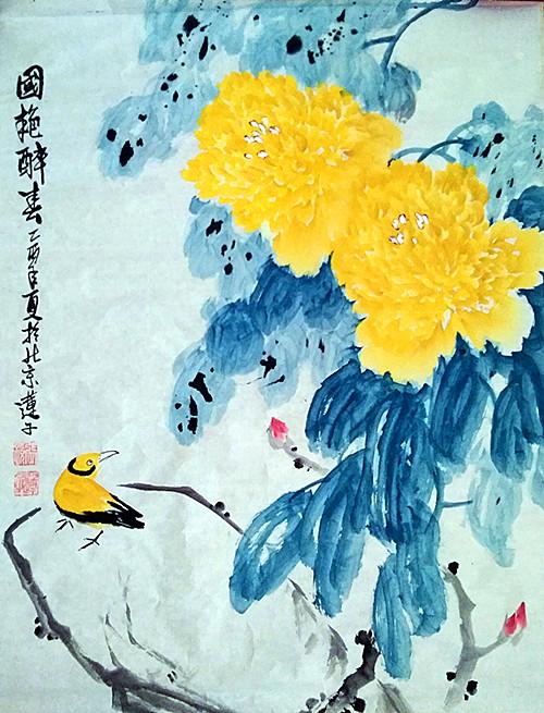 张炳瑞香绘画作品国色系列之《大国之香,绝艳蕴德》_图1-2