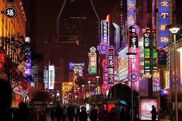 上海新貌_图1-4