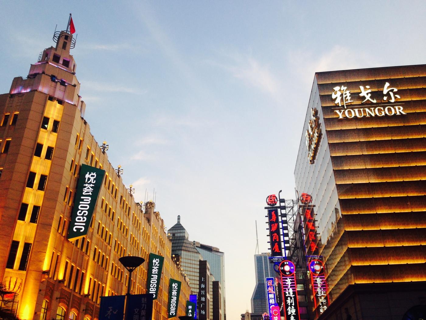 闲逛上海看街景_图1-31