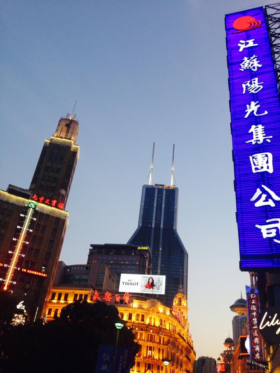 闲逛上海看街景_图1-32