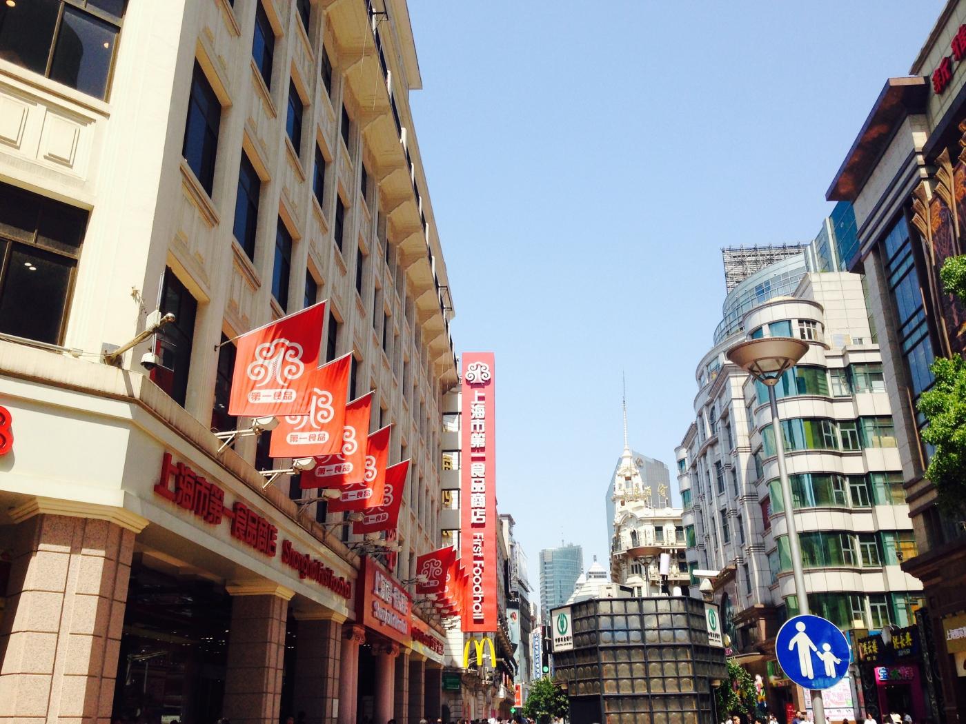 闲逛上海看街景_图1-35