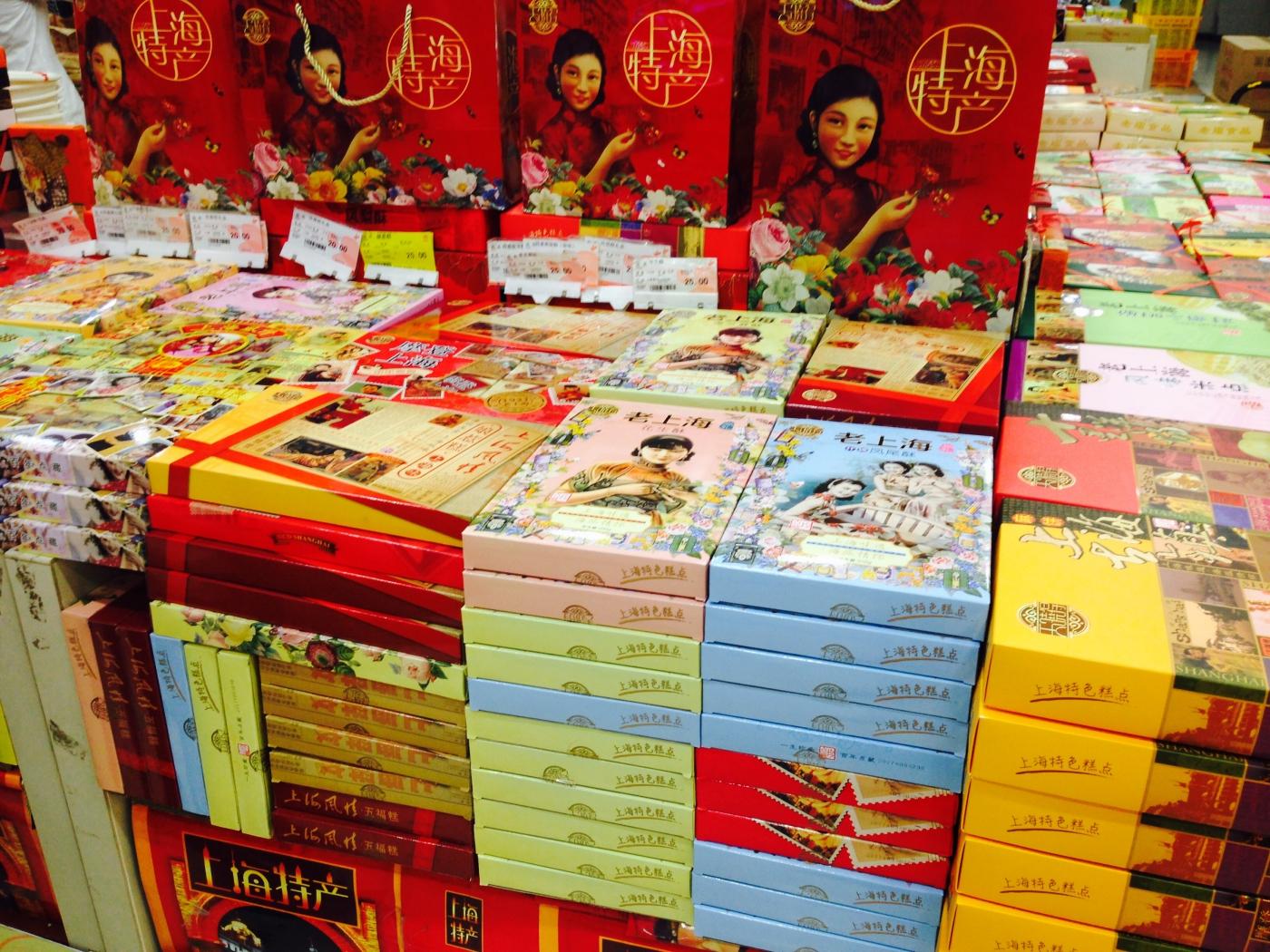 闲逛上海看街景_图1-18