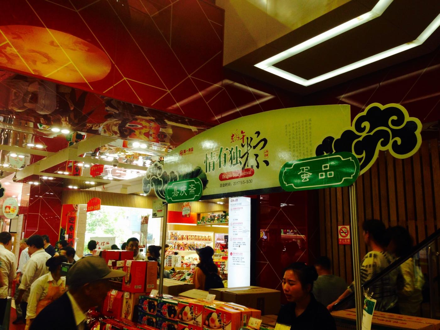 闲逛上海看街景_图1-19