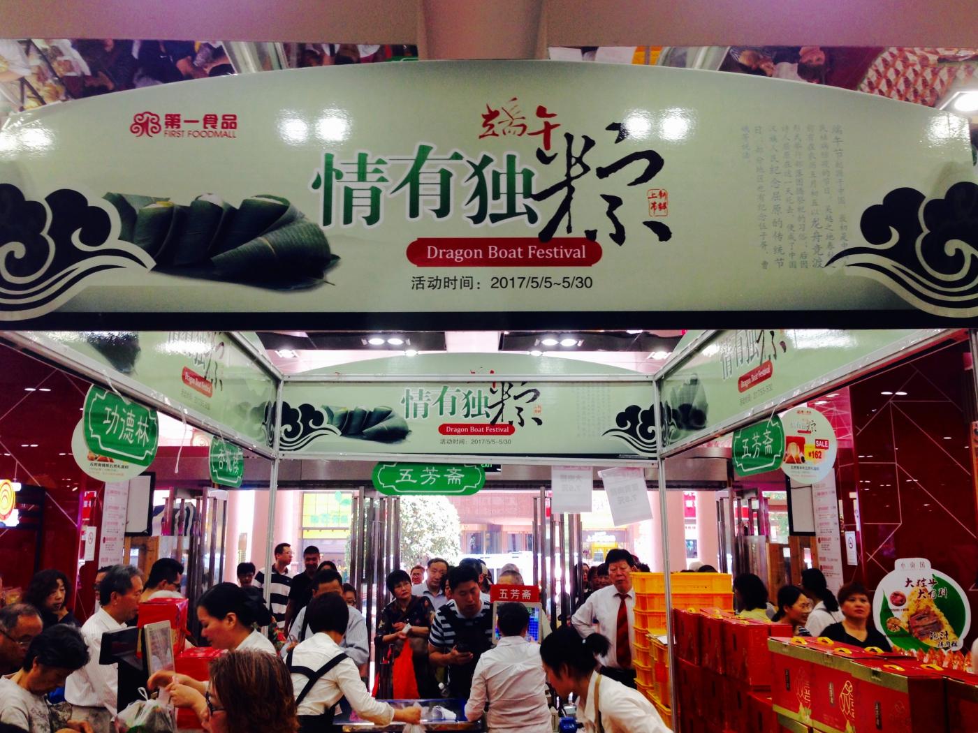 闲逛上海看街景_图1-20