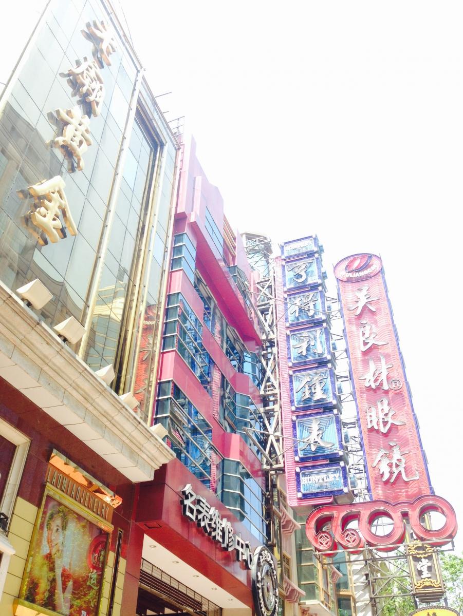 闲逛上海看街景_图1-9