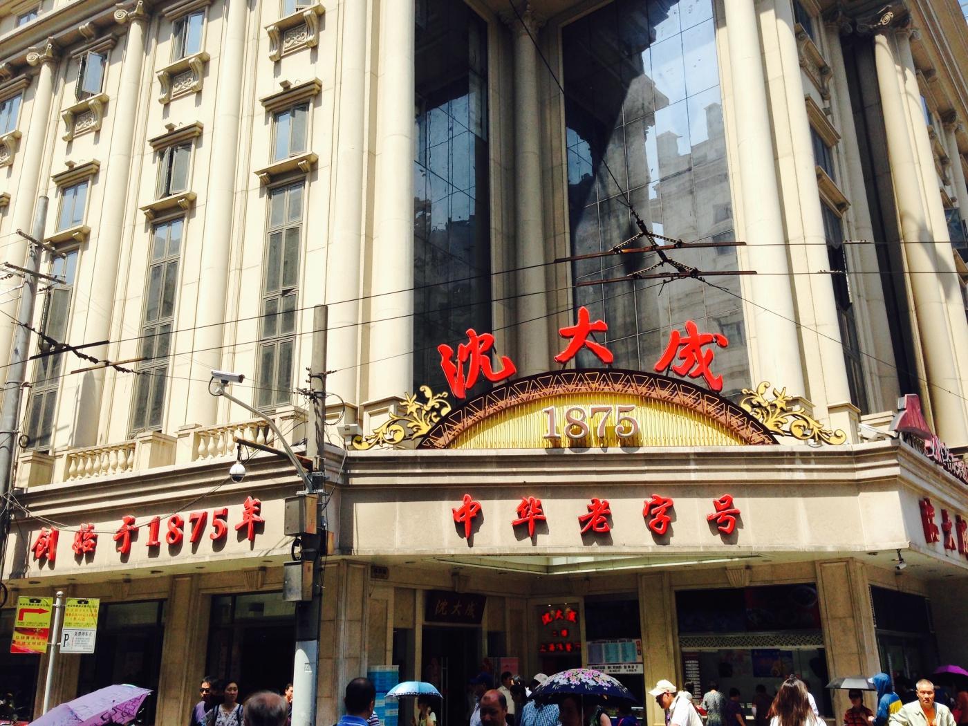 闲逛上海看街景_图1-12