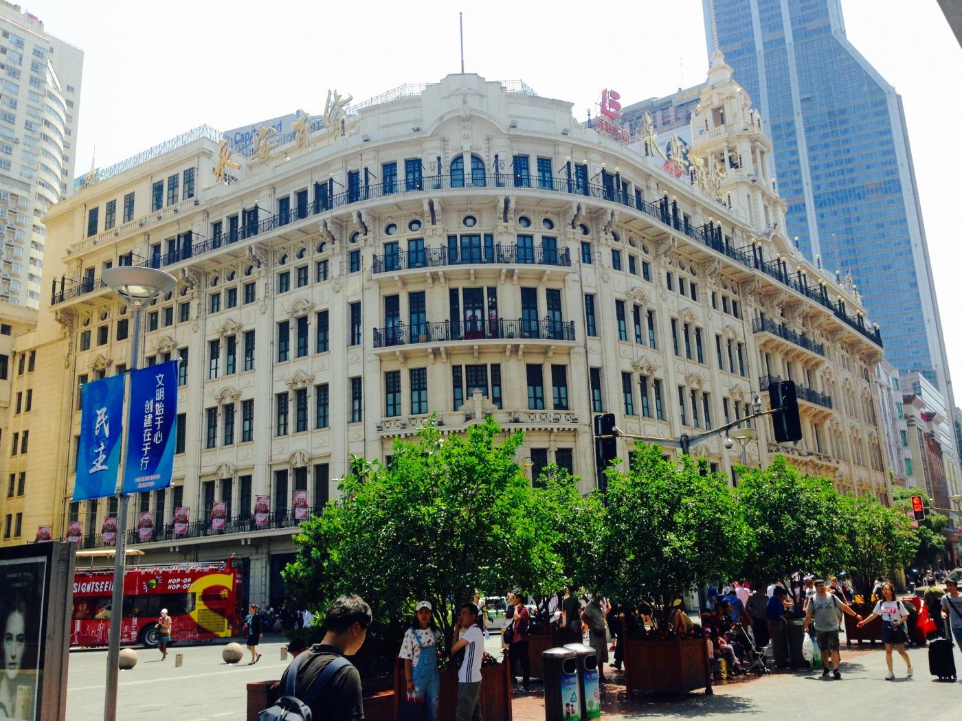 闲逛上海看街景_图1-15