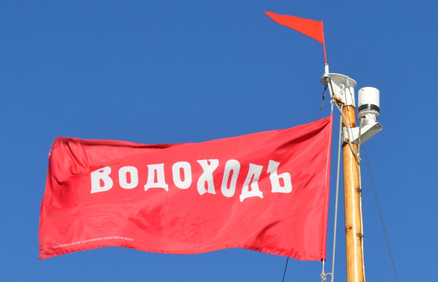 从圣彼得堡到莫斯科的内河游船_图1-2