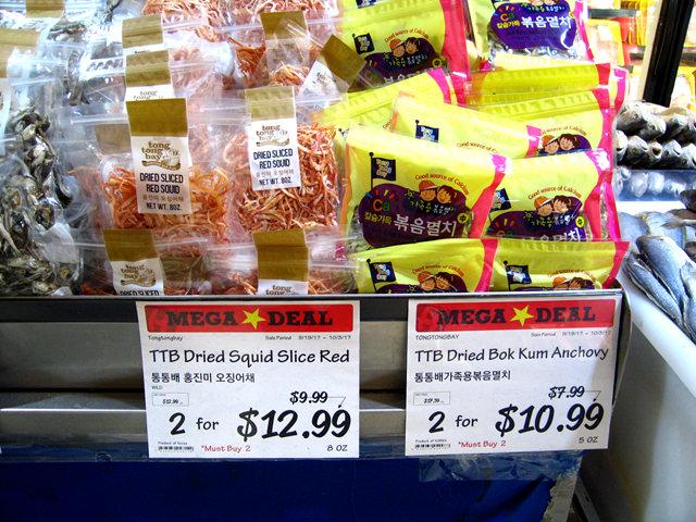 韩亚超市Hmart 购物_图1-18