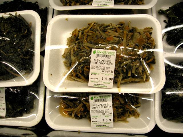 韩亚超市Hmart 购物_图1-27