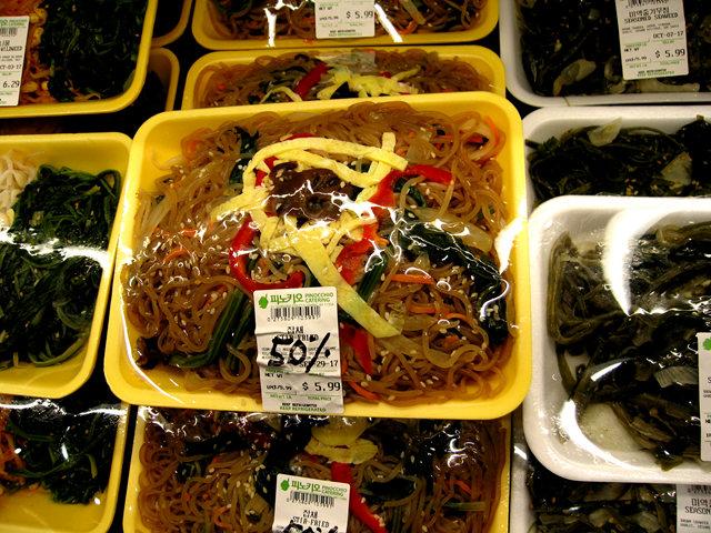韩亚超市Hmart 购物_图1-28