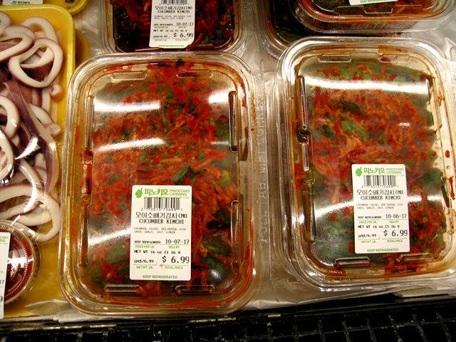 韩亚超市Hmart 购物_图1-29