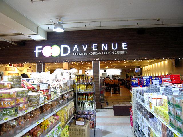 韩亚超市Hmart 购物_图1-33