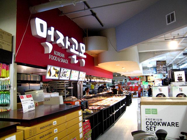 韩亚超市Hmart 购物_图1-34