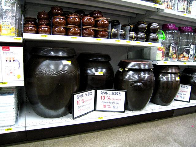 韩亚超市Hmart 购物_图1-36