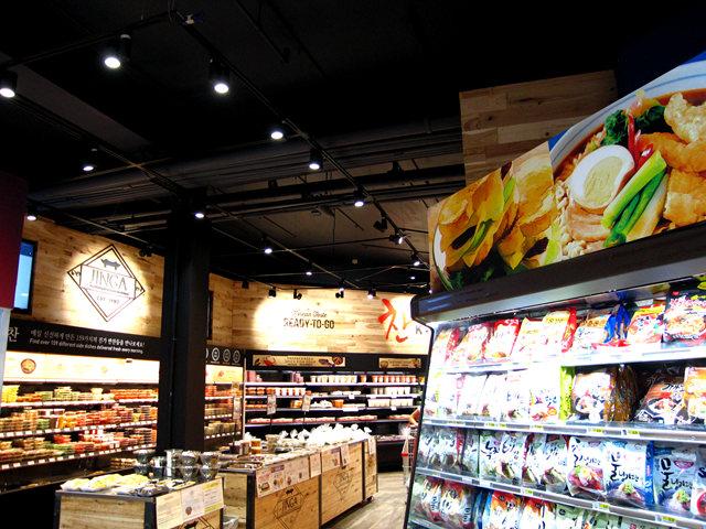 韩亚超市Hmart 购物_图1-39