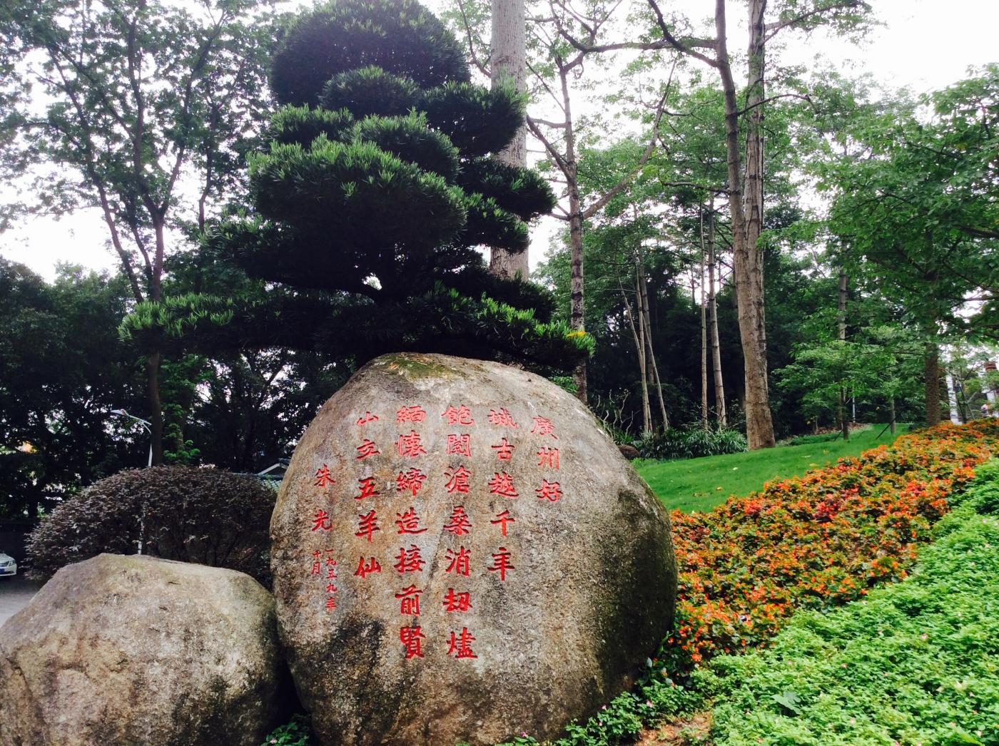 逗留广州_图1-14
