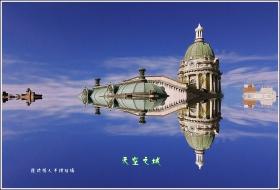 【龍的传人手机拍攝】天空之城