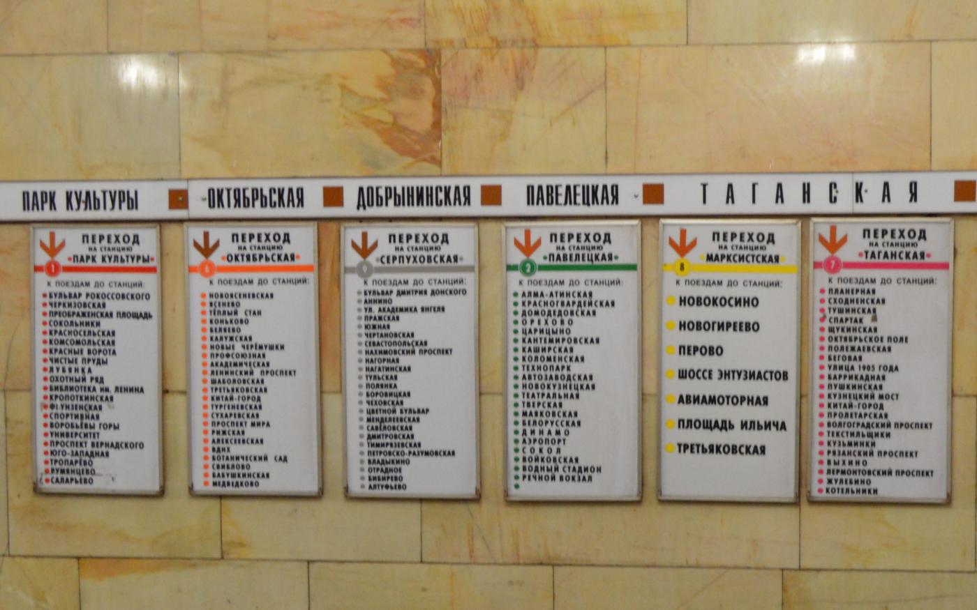 参观莫斯科地铁_图1-12