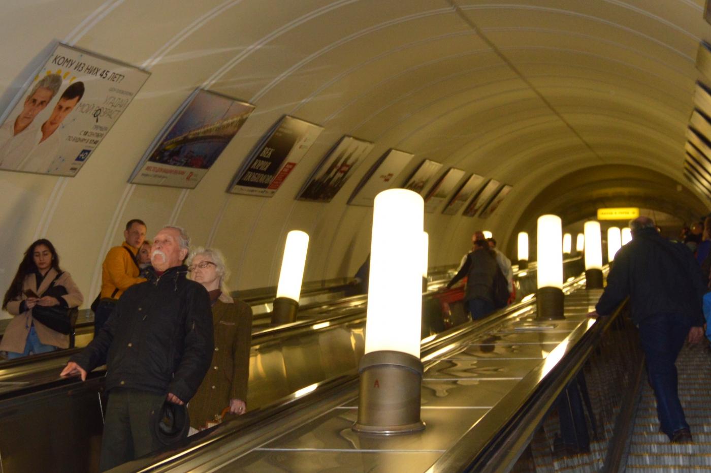 参观莫斯科地铁_图1-15