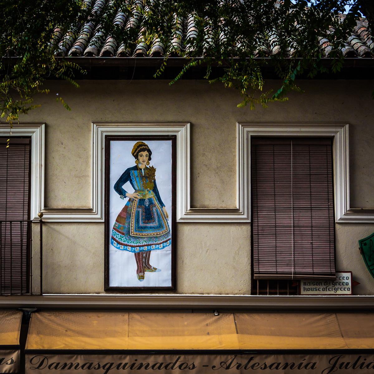 西班牙托莱多小镇,街头小品_图1-1