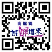高娓娓:外媒怎么报道中国十九大_图1-6