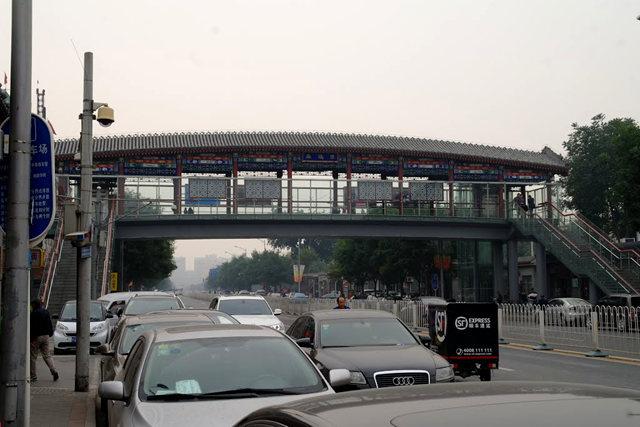 北京琉璃厂文化亍_图1-2