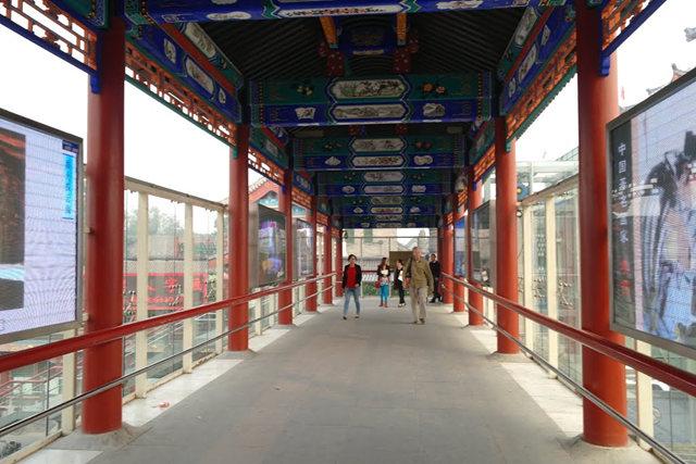 北京琉璃厂文化亍_图1-3