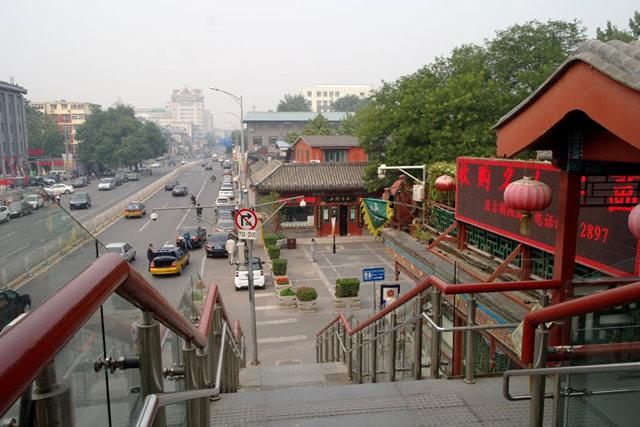 北京琉璃厂文化亍_图1-5