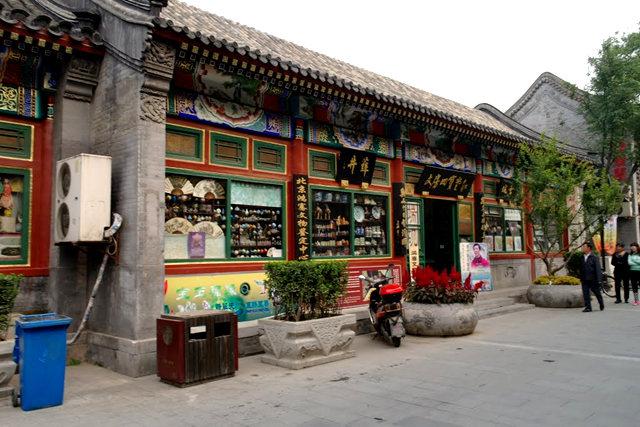 北京琉璃厂文化亍_图1-8