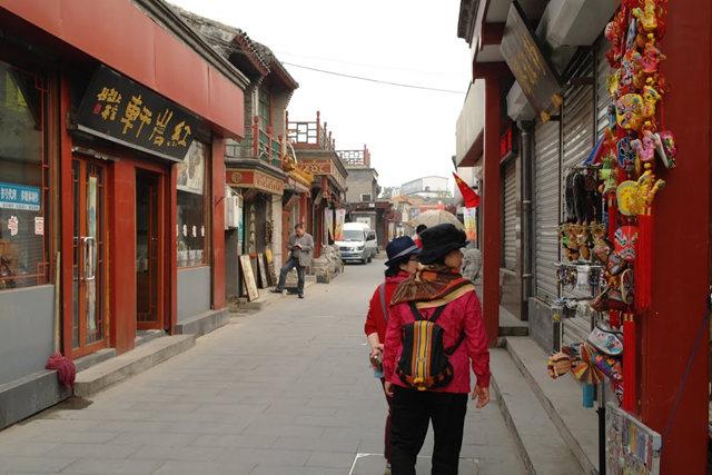 北京琉璃厂文化亍_图1-17