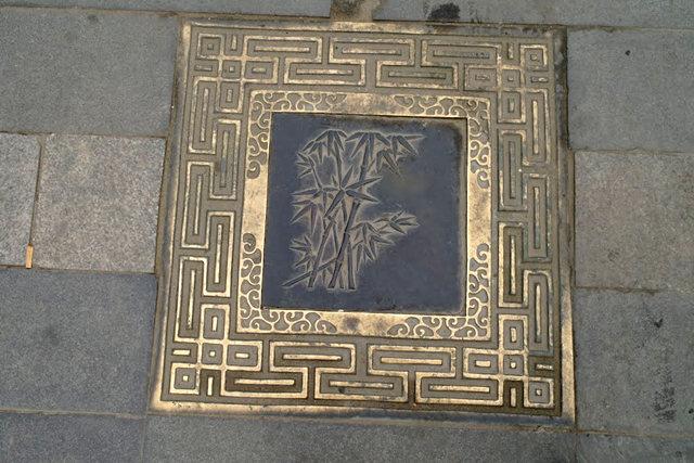 北京琉璃厂文化亍_图1-22