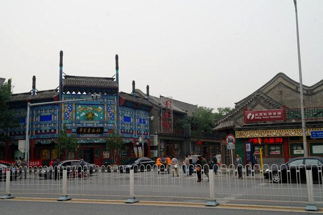 北京琉璃厂文化亍_图1-24